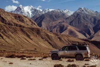 Program: Adventure on Kyrgyz Land