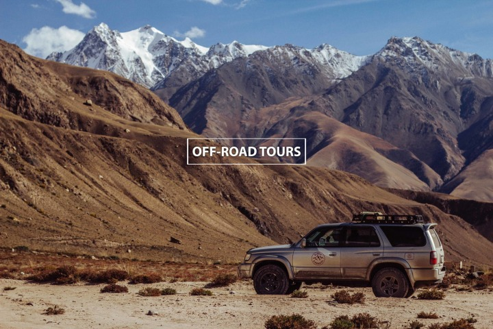 Short Off-Road Tours