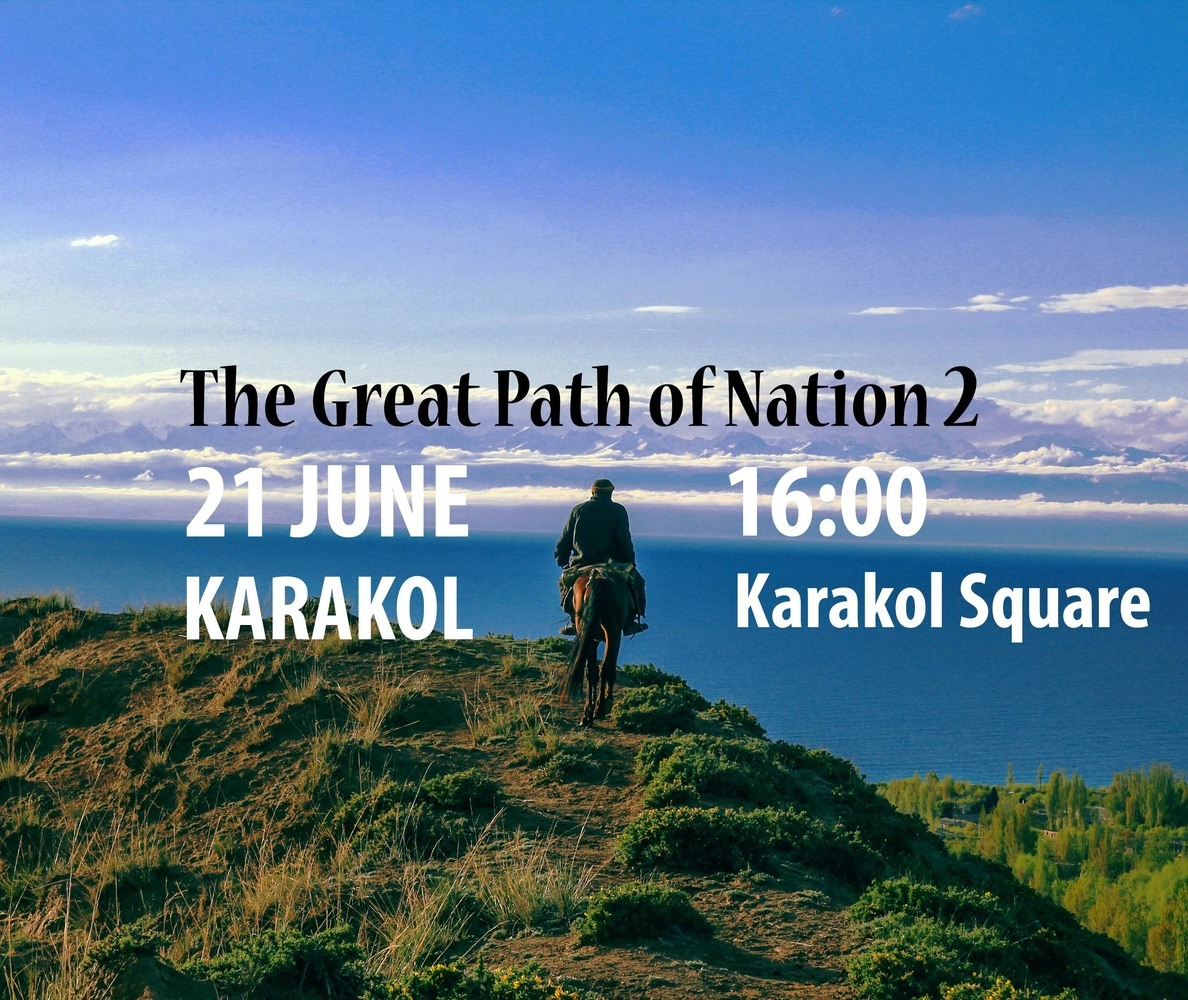 The Great Path of Nation 2 in Karakol (Passed)