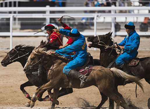 National Horse Games Festival