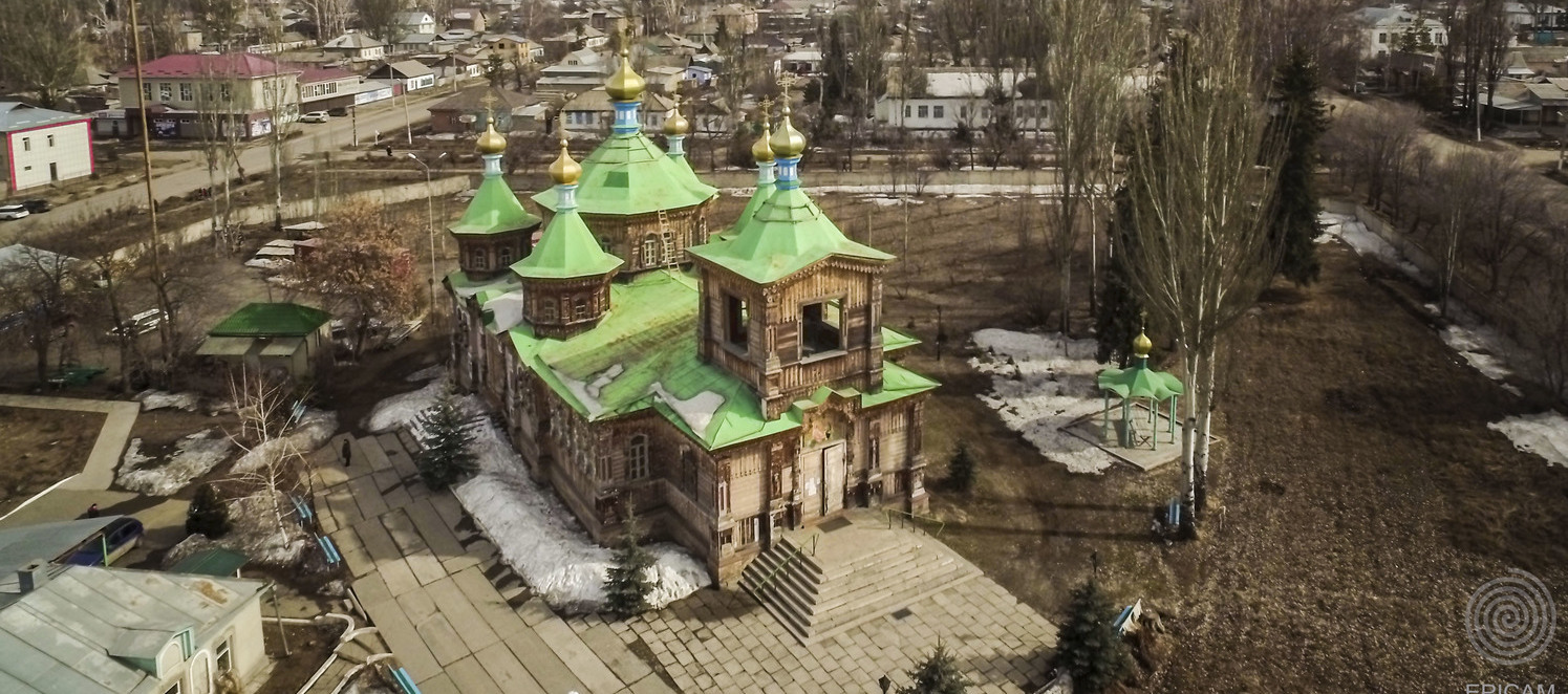 Holy Trinity Ortodox Church in Karakol | VisitKarakol com