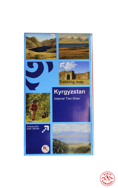Buy Map - Kyrgyzstan Internal Tein-Shan| VisitKarakol.com