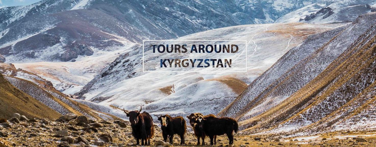 Tours Around Kyrgyzstan | VisitKarakol.com