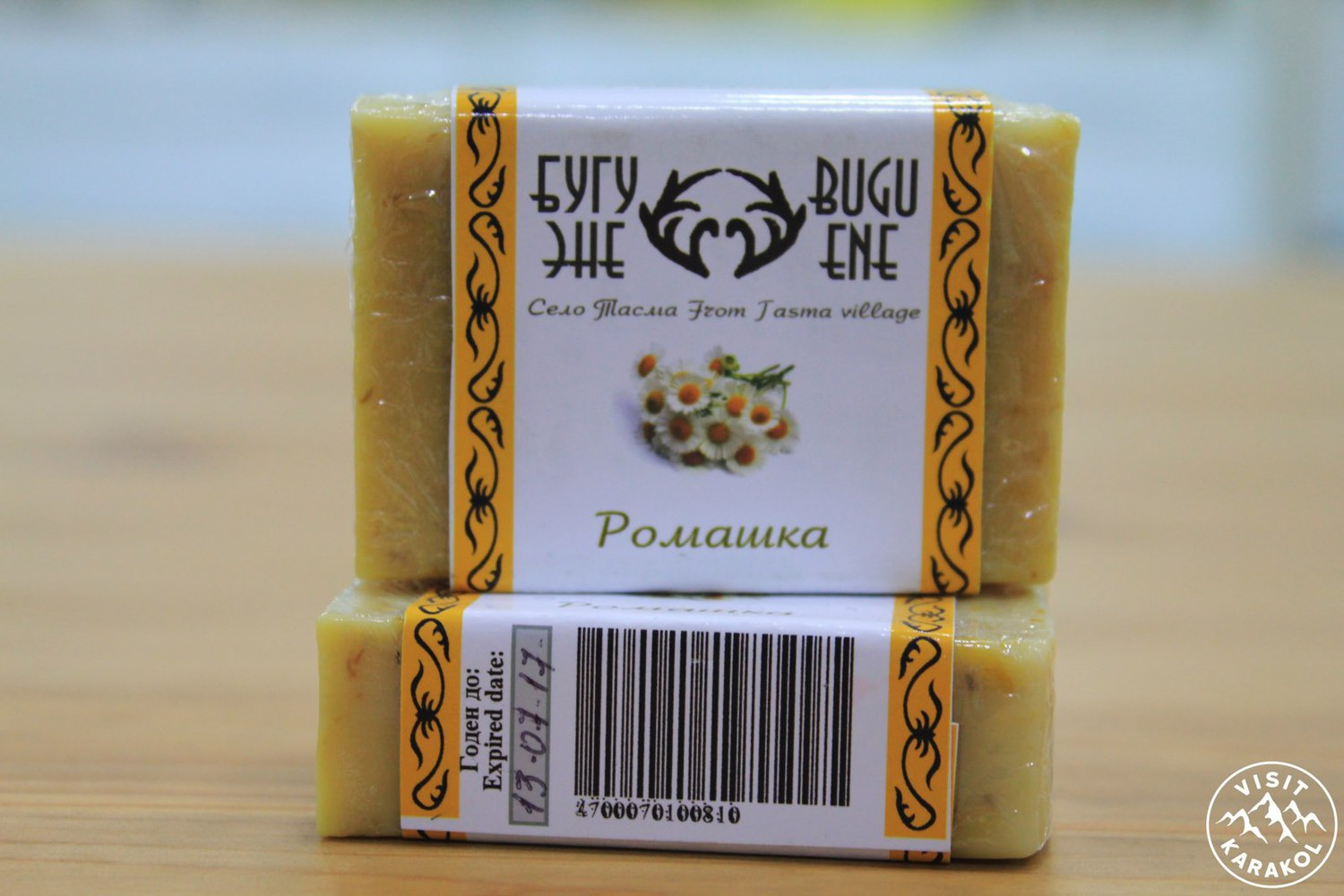Soap of chamomile