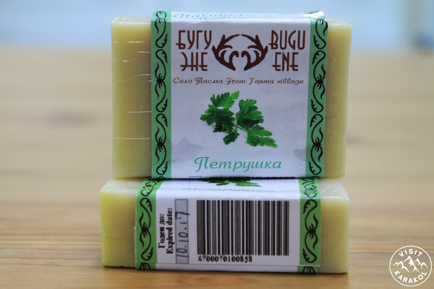 Soap from parsley