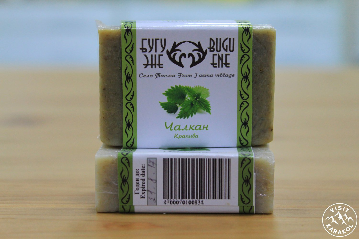 Soap from nettles